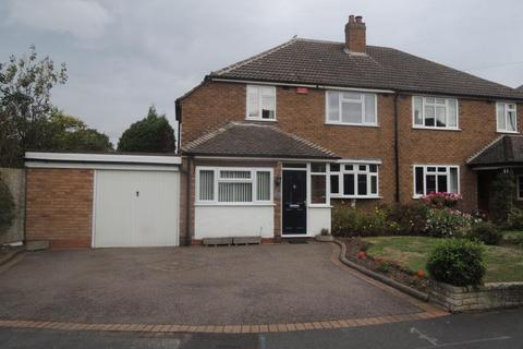 3 bedroom semi-detached house to rent - Mayall Drive, Four Oaks, B75 5LR