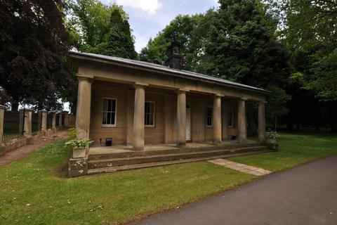2 bedroom cottage to rent - Mitford Hall, Morpeth