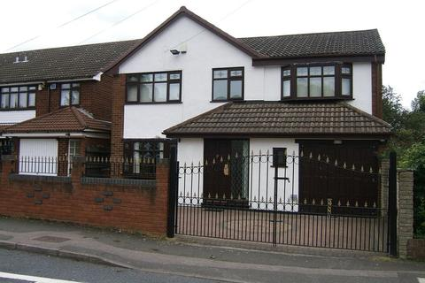 4 bedroom detached house to rent - Station Road,Pelsall, Walsall