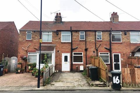 2 bedroom terraced house to rent - Queens Gardens, Annitsford