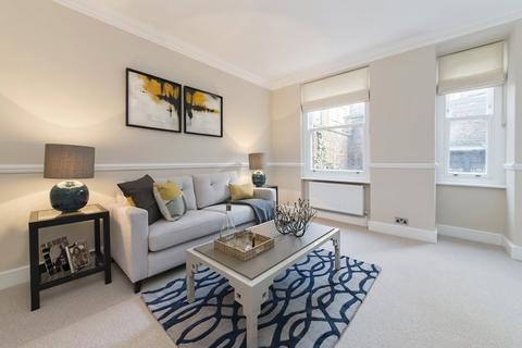 1 bedroom equestrian property to rent - Lees Place, Mayfair, London