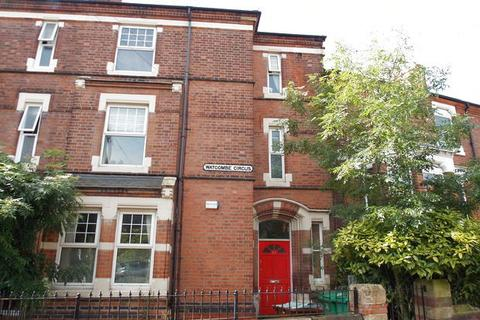1 bedroom flat for sale - 27 Watcombe Circus, Nottingham, NG5
