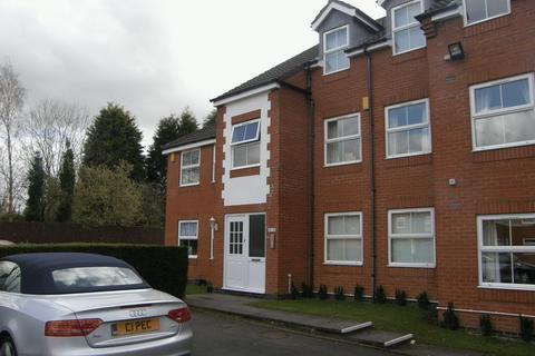 1 bedroom apartment to rent - Regency Court, Providence Street, Earlsdon, Coventry, CV5 6HA