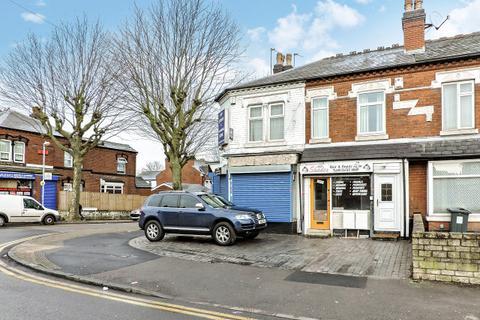 3 bedroom terraced house for sale - Oxhill Road,Handsworth,Birmingham
