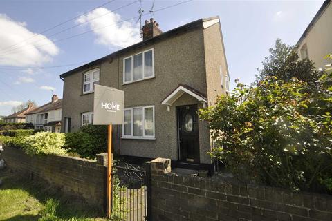 2 bedroom semi-detached house to rent - Waterhouse Lane, Chelmsford