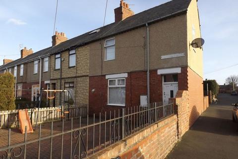 3 bedroom end of terrace house for sale - Whitsun Grove, Bedlington