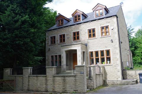 5 bedroom detached house for sale - Shaw Villas, Luddenden Lane, Halifax HX2