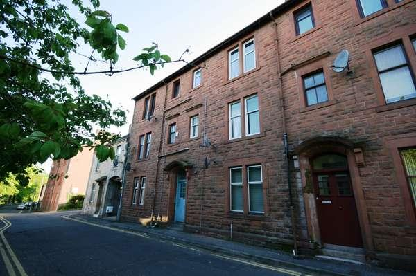 2 Bedrooms Flat for sale in 25g Waterside Street, KILMARNOCK, KA1 1RJ