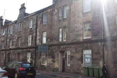 2 bedroom flat for sale - 0/2, 100 Glasgow Road, Dumbarton, G82 1JW