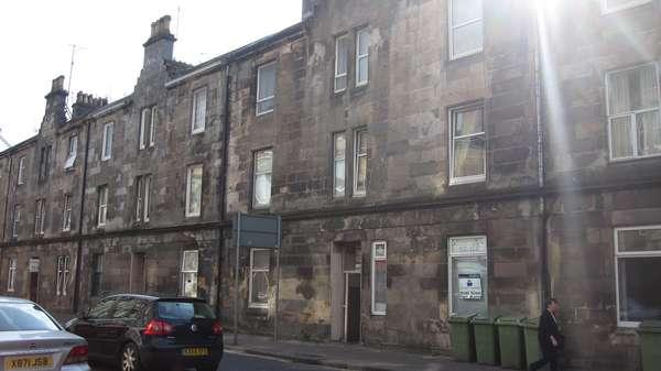 2 Bedrooms Flat for sale in 0/2, 100 Glasgow Road, Dumbarton, G82 1JW