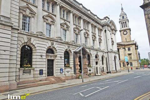 1 bedroom flat to rent - City Exchange, Lowgate, Hull, HU1 1AA