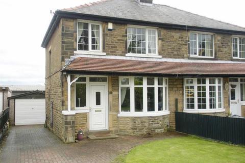 3 bedroom semi-detached house for sale - Mandale Road, Wibsey, Bradford, BD6 3JS