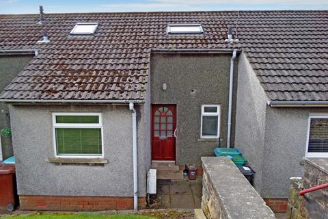 2 bedroom terraced house to rent - Argyll Place, Kilsyth