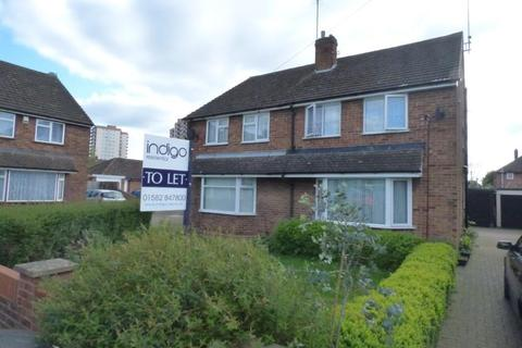 3 bedroom semi-detached house to rent - Brooklands Close, Luton, Bedfordshire, LU4 9EH
