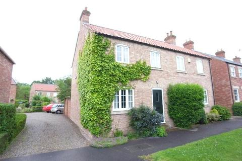 3 bedroom semi-detached house to rent - WATERMILL LANE, NORTH STAINLEY, HG4 3LA