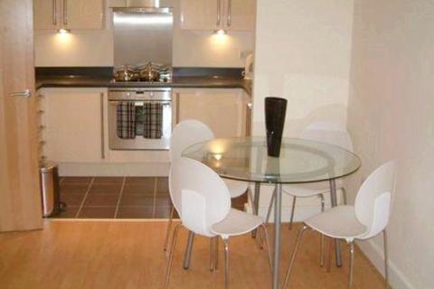 1 bedroom apartment to rent - Wealden House, Capulet Square