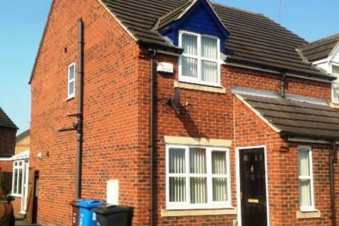 2 bedroom semi-detached house to rent - Ferrymeadows Park, Hull, HU7 3DF