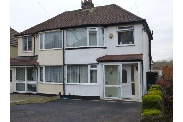 3 Bedrooms Semi Detached House for sale in FOWLMERE ROAD, GREAT BARR, BIRMINGHAM