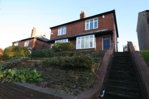 3 bedroom semi-detached house to rent - ELLAND ROAD, MORLEY, LS27 7QS