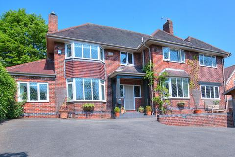 5 bedroom detached house for sale - The Beeches, 62 Whirlow Lane, Whirlow, S11 9QF