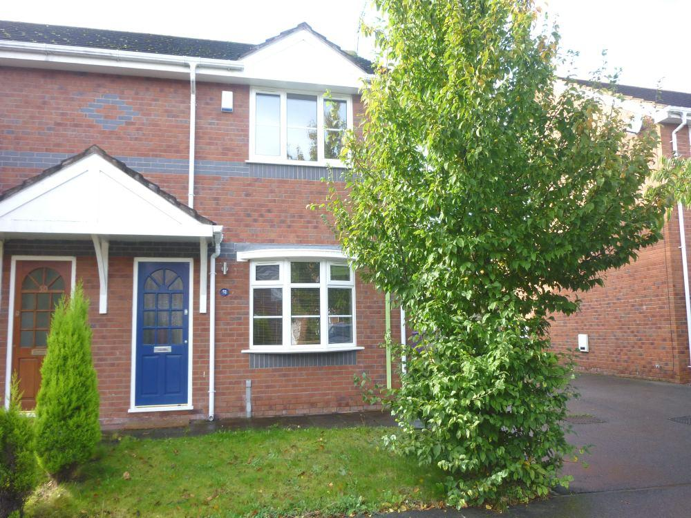 3 Bedrooms Semi Detached House for sale in Calderwood Park, Netherley, Liverpool, Merseyside, L27