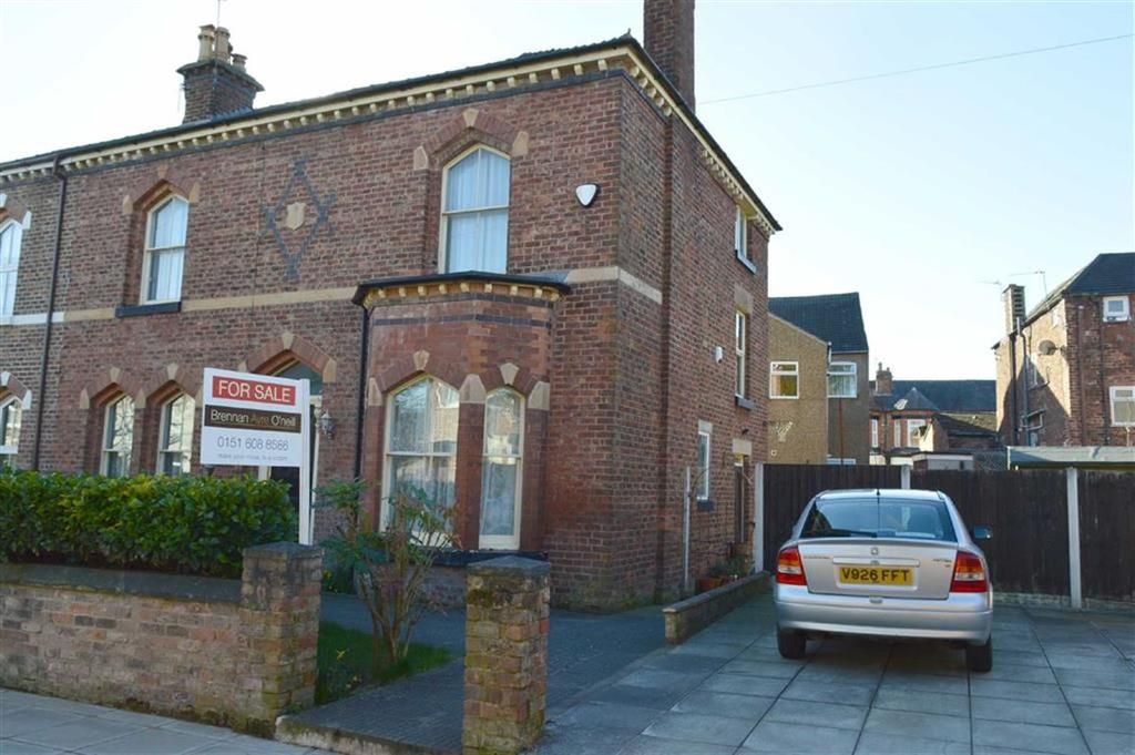 5 Bedrooms Semi Detached House for sale in Moss Grove, Prenton, CH42