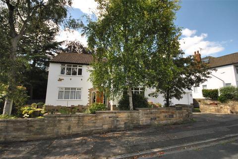 4 bedroom detached house for sale - Oaklea Gardens, Adel, Leeds, West Yorkshire
