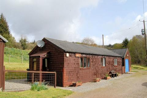 search 2 bed properties for sale in pa31 onthemarket