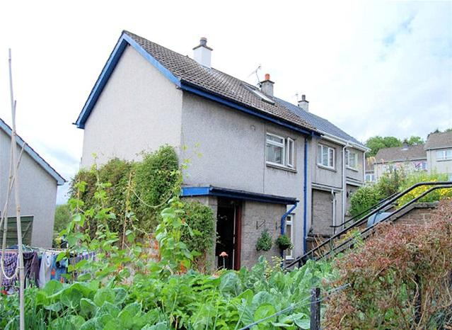 3 Bedrooms Terraced House for sale in Glenfyne Crescent, Ardrishaig