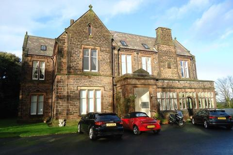 1 bedroom apartment to rent - Gateacre Grange, Gateacre, Liverpool