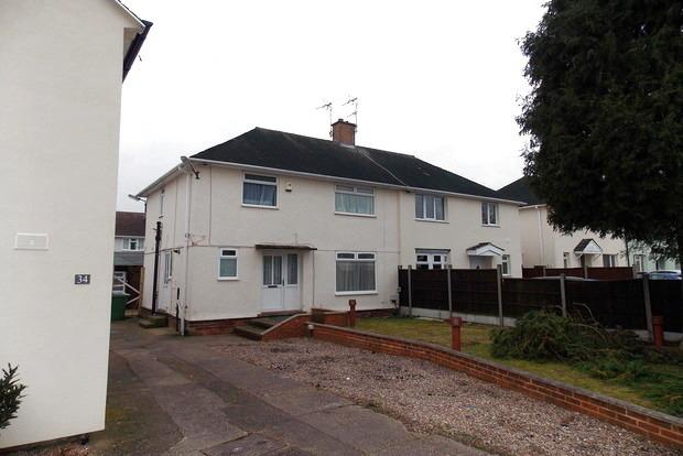 3 Bedrooms Semi Detached House for sale in Conifer Crescent, Clifton, Nottingham, NG11