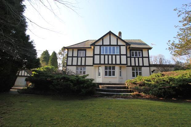 4 Bedrooms Detached House for sale in Llangunnor Road, Carmarthen, Carmarthenshire