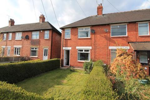 2 bedroom end of terrace house to rent - Newcastle Road, Shavington