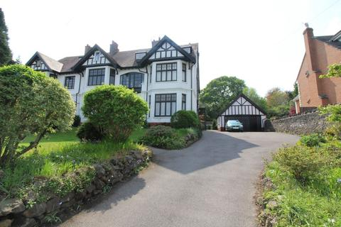 2 bedroom apartment for sale - Windsor Road, Radyr