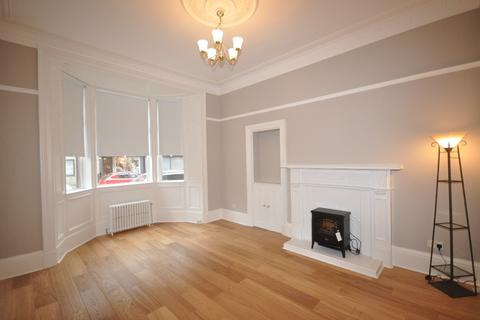 2 bedroom flat to rent - Sinclair Drive, Flat 0/1, Glasgow, Glasgow, G42 9PU