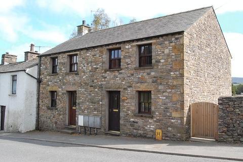 2 bedroom terraced house for sale - 20 Long Lane, Sedbergh.