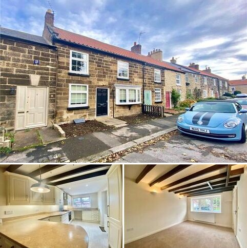 2 bedroom terraced house to rent - Race Terrace, Great Ayton, North Yorkshire