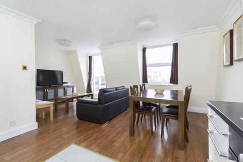 2 bedroom flat - Talbot Square w2