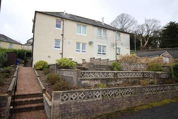 2 Bedrooms Flat for sale in 21 Skye Street, Greenock, PA16 7JQ