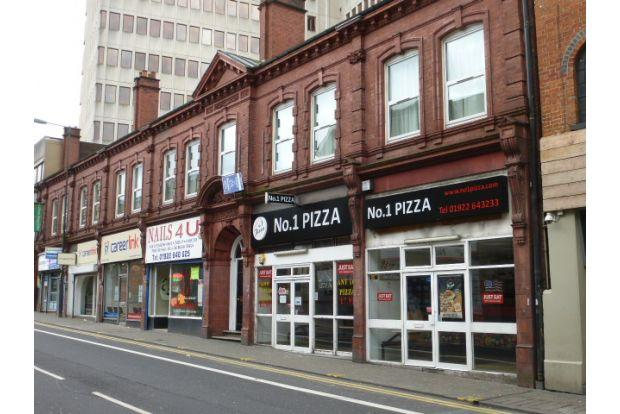 1 Bedroom Flat for sale in KINGS COURT, BRIDGE STREET, WALSALL