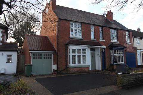 3 bedroom semi-detached house to rent - Danford Lane, Solihull