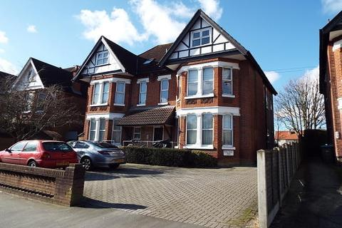 1 bedroom flat for sale - Shirley