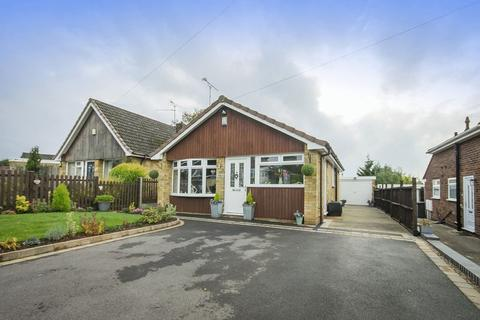 2 bedroom bungalow for sale - Calder Close, Allestree