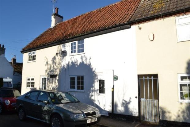 2 Bedrooms Cottage House for sale in Quaker Lane, Farnsfield, Newark, NG22