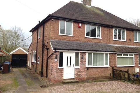 3 bedroom semi-detached house to rent - Leek Road, Stoke On Trent