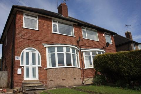 3 bedroom semi-detached house to rent - Tixall Road, Stafford, Staffordshire, ST16 3XS