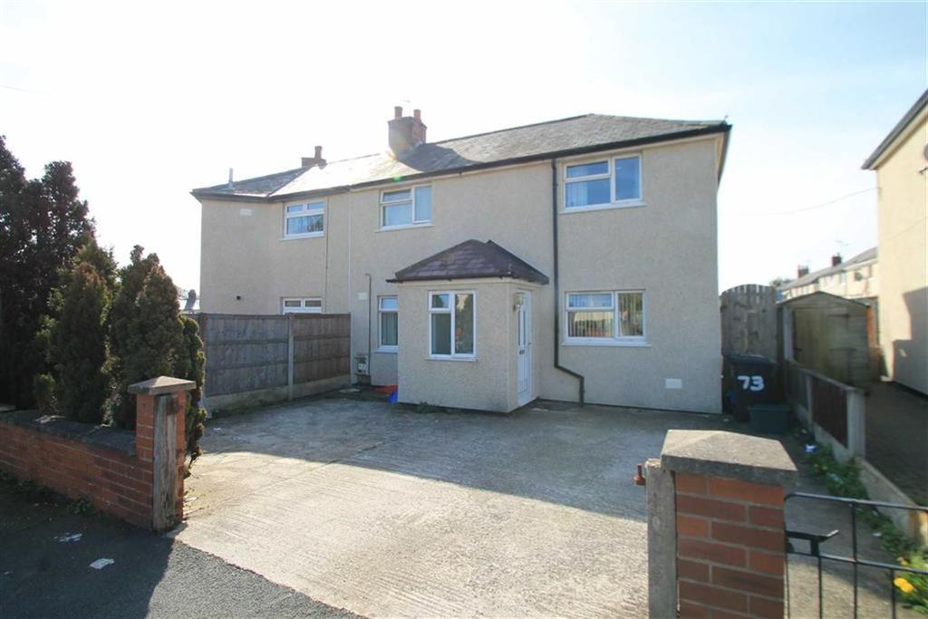 3 Bedrooms Semi Detached House for sale in Eighth Avenue, Llay, Wrexham