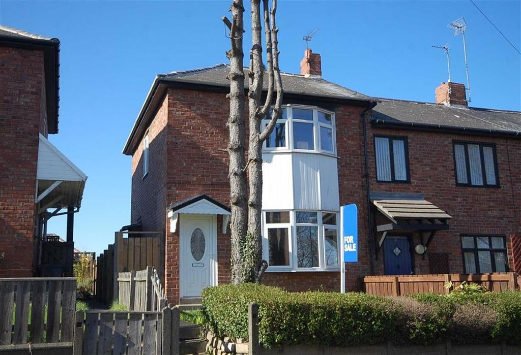 3 Bedrooms End Of Terrace House for sale in Cornwallis Square, South Shields