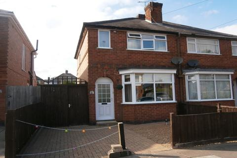 2 bedroom semi-detached house for sale - Bretby Road, Aylestone, Leicester, LE2