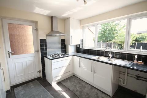 4 bedroom detached house to rent - LESLIE CLOSE, LITTLEOVER, DERBY